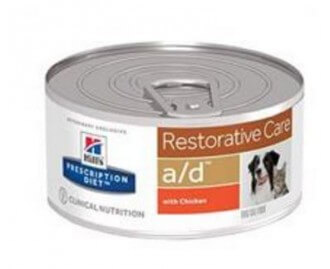 Hills AD Canine/Feline a/d (Lata) 156 grs. PD - Prescription Diet für Hunde und Katzen